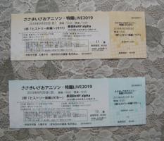 赤レンガ・オフ会・ライブー1