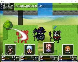 Lx 1.0.0 戦闘画面