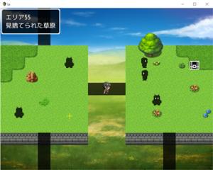 Lx 1.0.0 フィールド画面