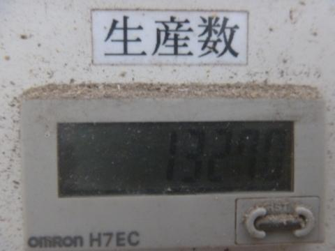 P1050646_縮小