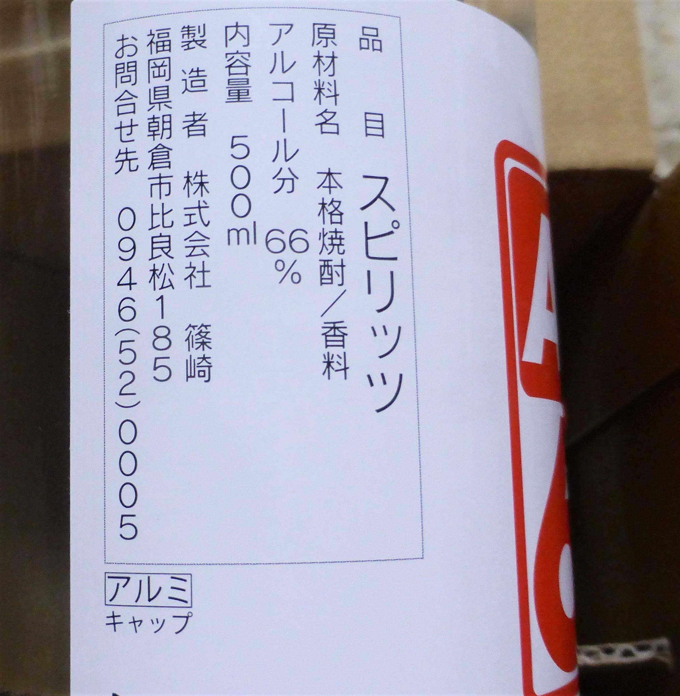 bP1080795.jpg
