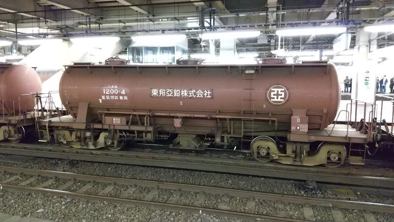 20191218大宮駅タキ1200-4