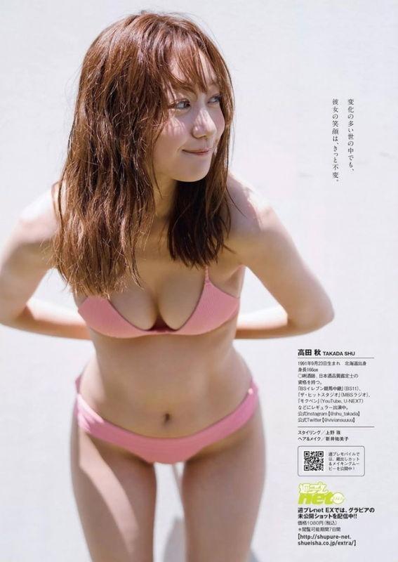 2020_0123001_takadasyuu_016.jpg