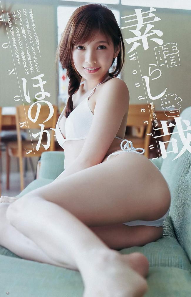 41a66850-s.jpg