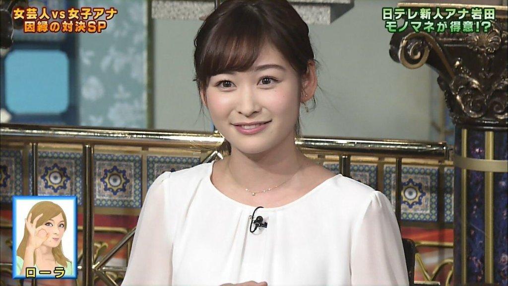 iwata-erina12.jpg