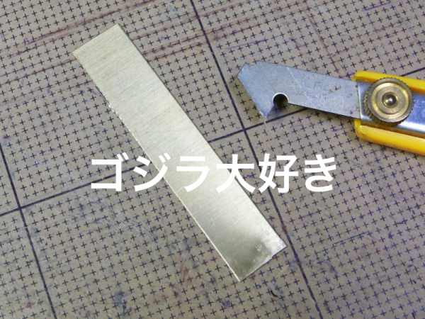 R0016610.jpg