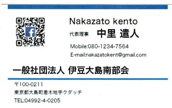 IMG_20200101_0002_convert_20200101212206.jpg