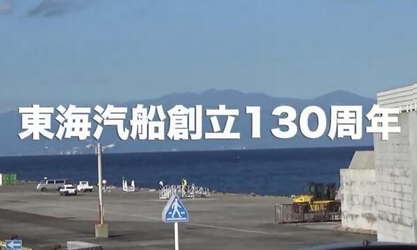 SN00016_convert_20200206145400.jpg