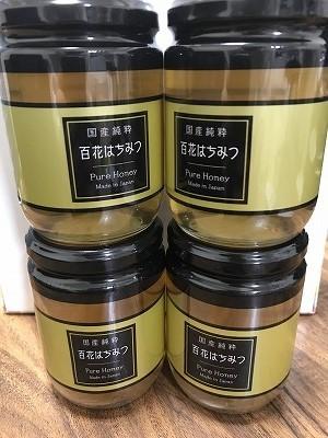 国産純粋はちみつ 300g 日本製 はちみつ ハチミツ ハニー HONEY 蜂蜜 瓶詰 国産蜂蜜 国産ハチミツ 非加熱-191013