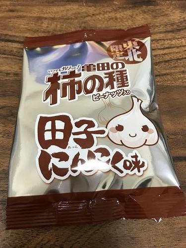 柿の種 田子にんにく-20191027 (2)