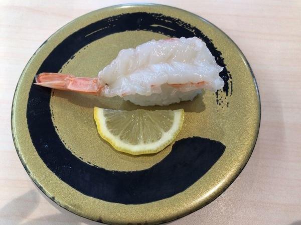 はま寿司-191027 (1)