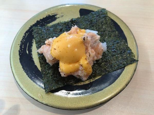 はま寿司-191027 (3)