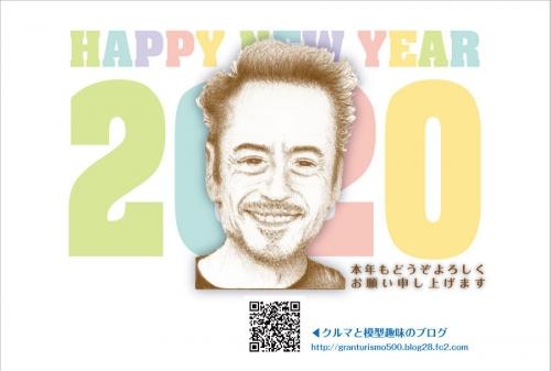 2020nenga_blog