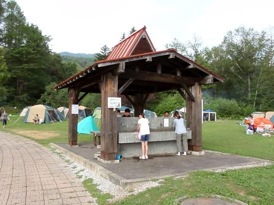 山部自然公園太陽の里145656262_org550 (1)
