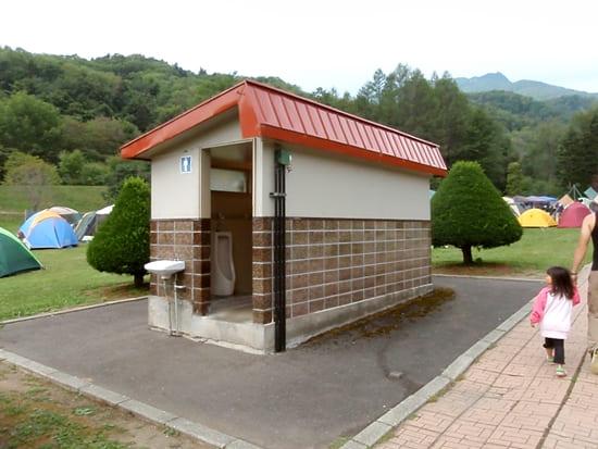 山部自然公園太陽の里145656702_org550 (1)