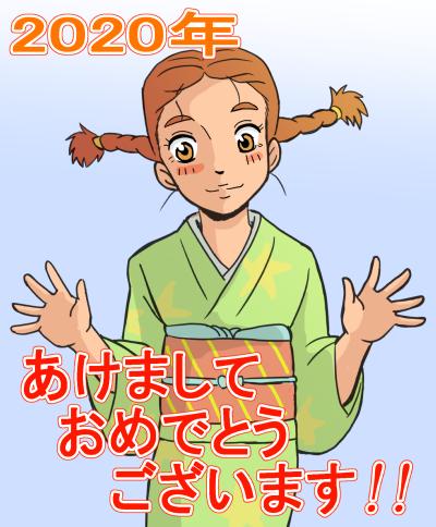 2-1月1日水ジュデイ_001