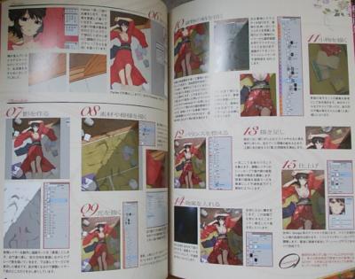 イラスト上達マガジンタッチ(8)