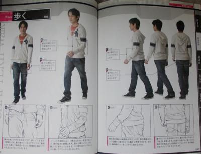写真を見て描くリアルな質感表現 服のシワ (3)
