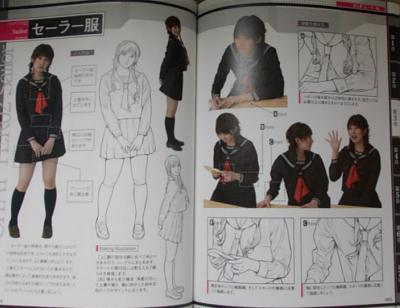 写真を見て描くリアルな質感表現 服のシワ (5)