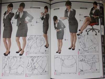 写真を見て描くリアルな質感表現 服のシワ (6)