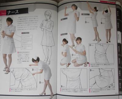 写真を見て描くリアルな質感表現 服のシワ (8)