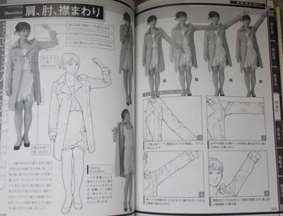 写真を見て描くリアルな質感表現 服のシワ (10)