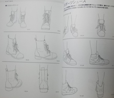 そのまま使える足と靴 (9)