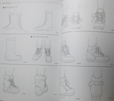そのまま使える足と靴 (11)