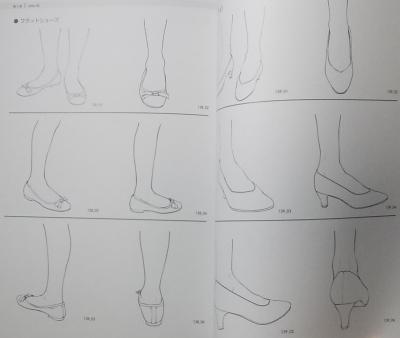 そのまま使える足と靴 (13)