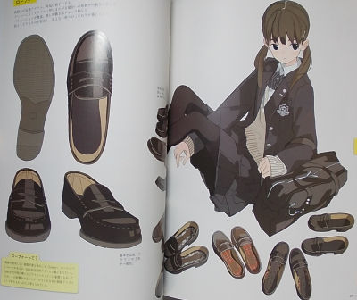 女子中高学生のイラストブック (3)