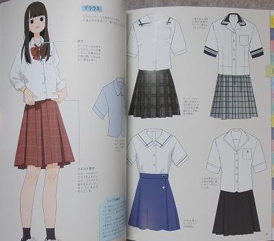 女子中高学生のイラストブック (11)