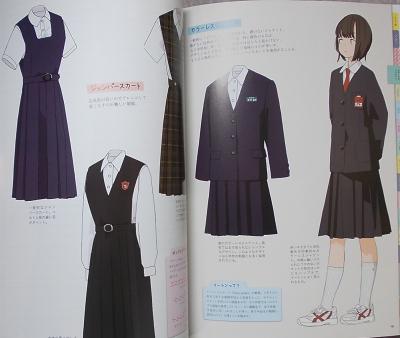 女子中高学生のイラストブック (12)