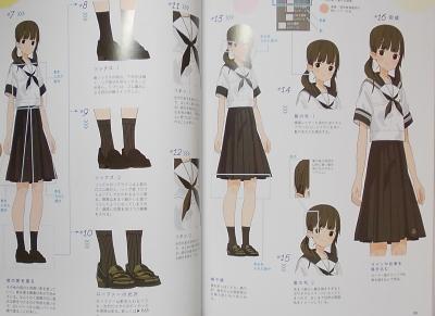 女子中高学生のイラストブック (13)
