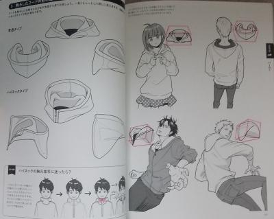 衣服の描き方図鑑 (7)