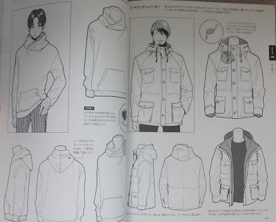 衣服の描き方図鑑 (8)