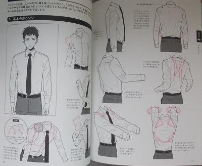 衣服の描き方図鑑 (11)