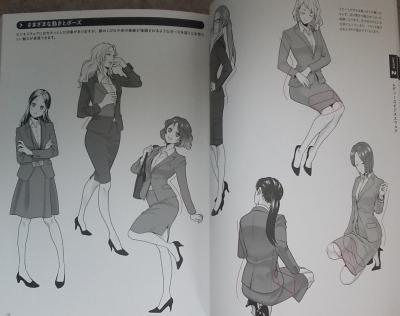 衣服の描き方図鑑 (13)