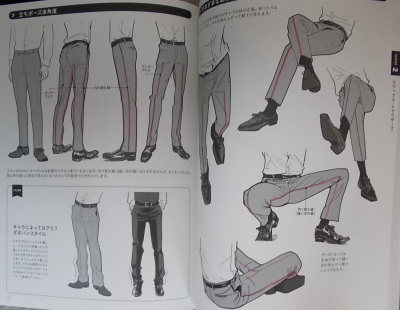 衣服の描き方図鑑 (6)