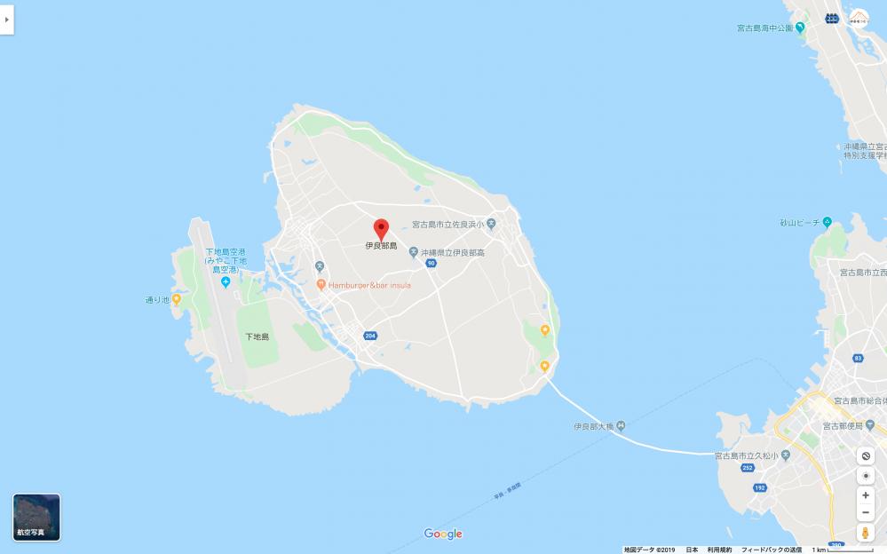 伊良部島、下地島
