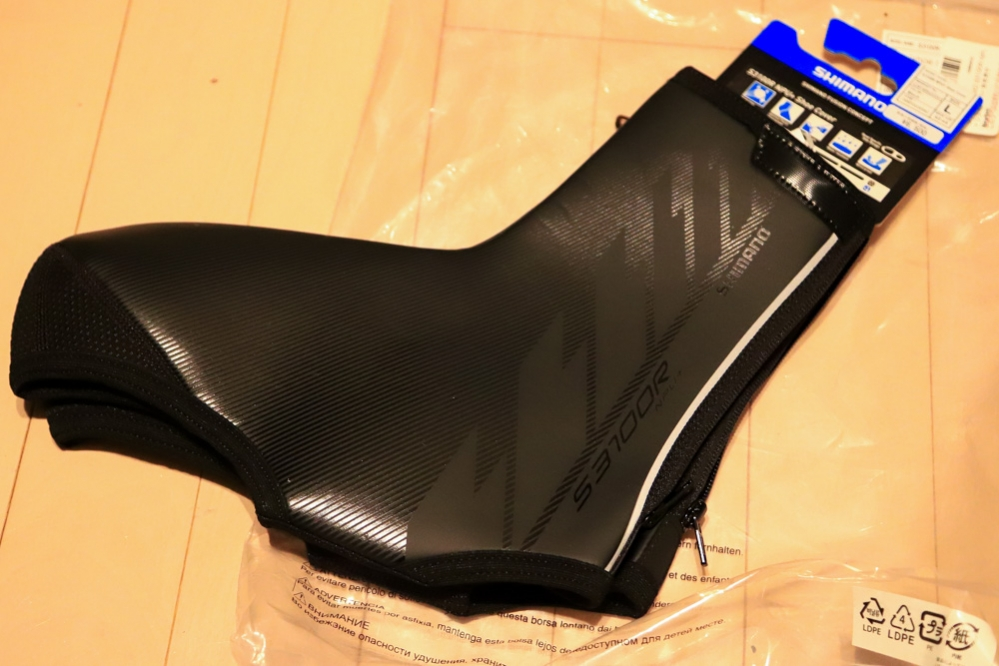 shimano shoescover-1