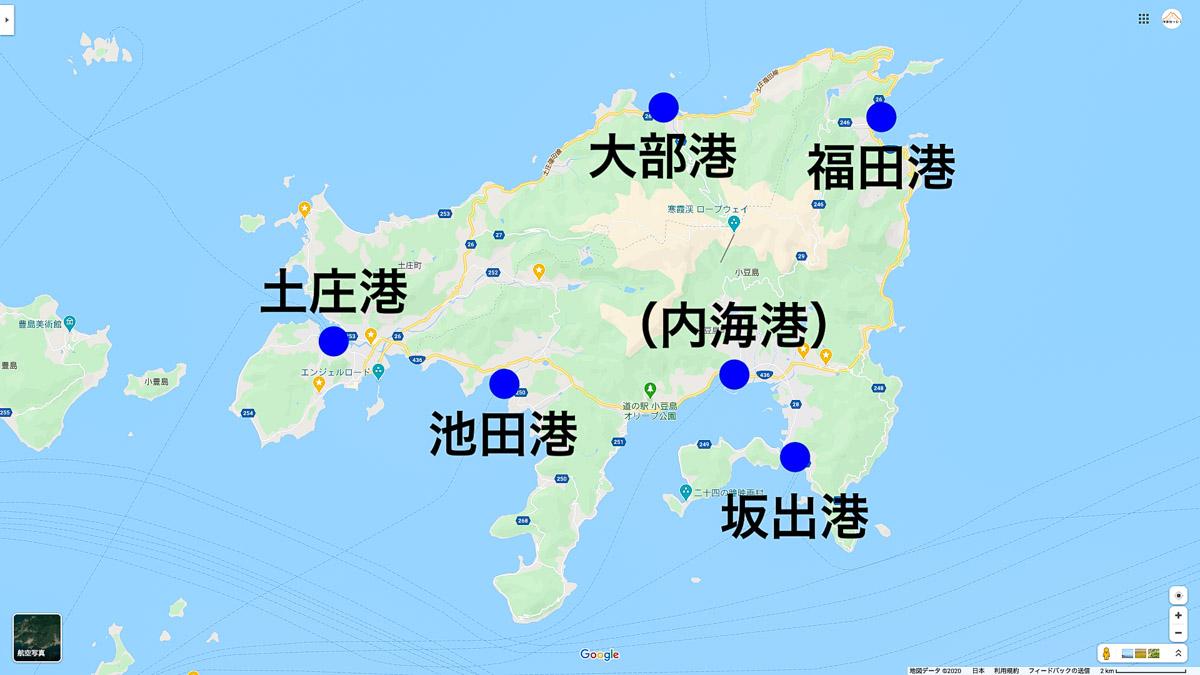 小豆島332-2
