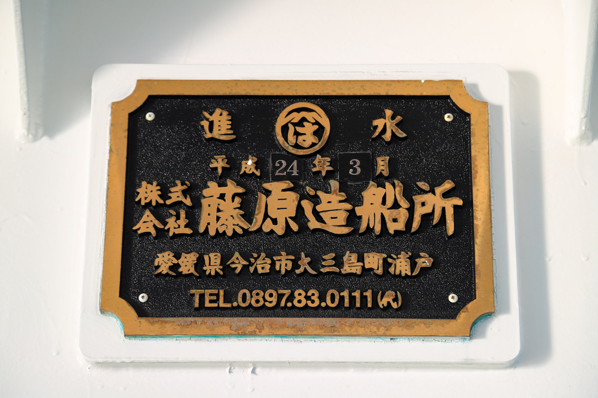 小豆島ライド-13