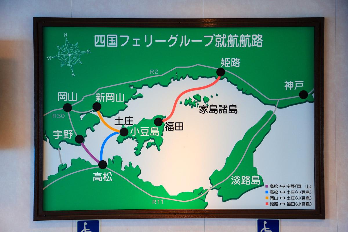 小豆島ライド-15