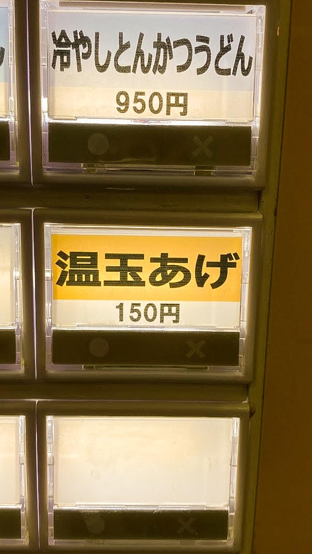 ほったらかし温泉ゆるキャン-15