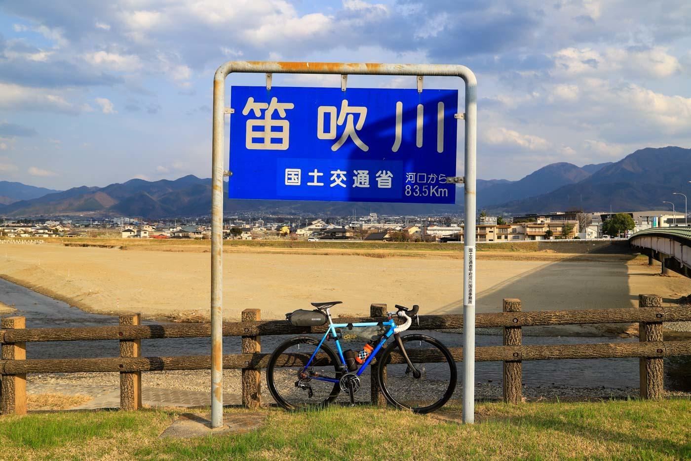 三国峠-30