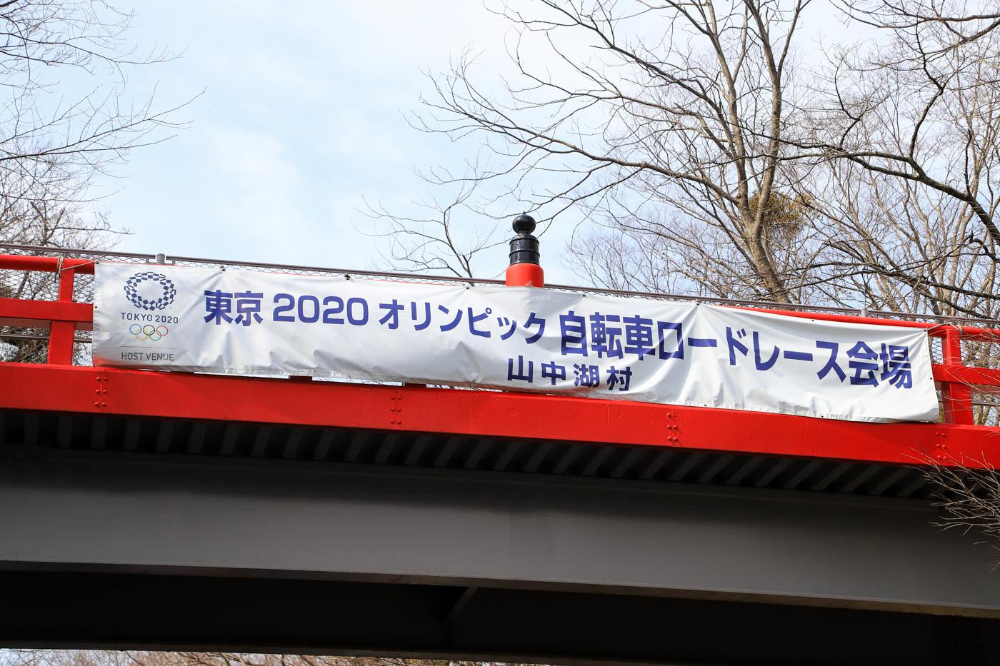 三国峠-22