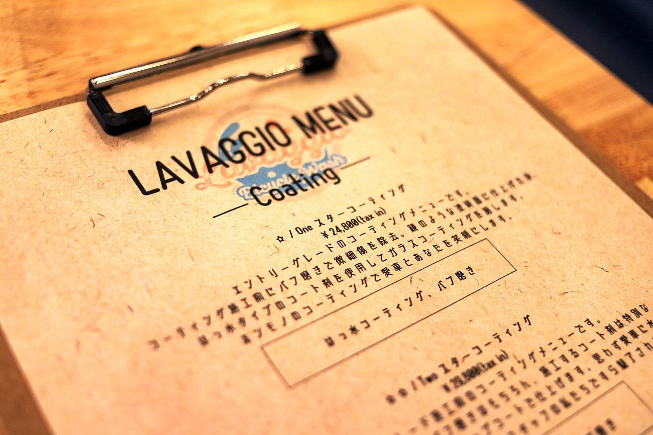 LAVAGGIO_A-28.jpg