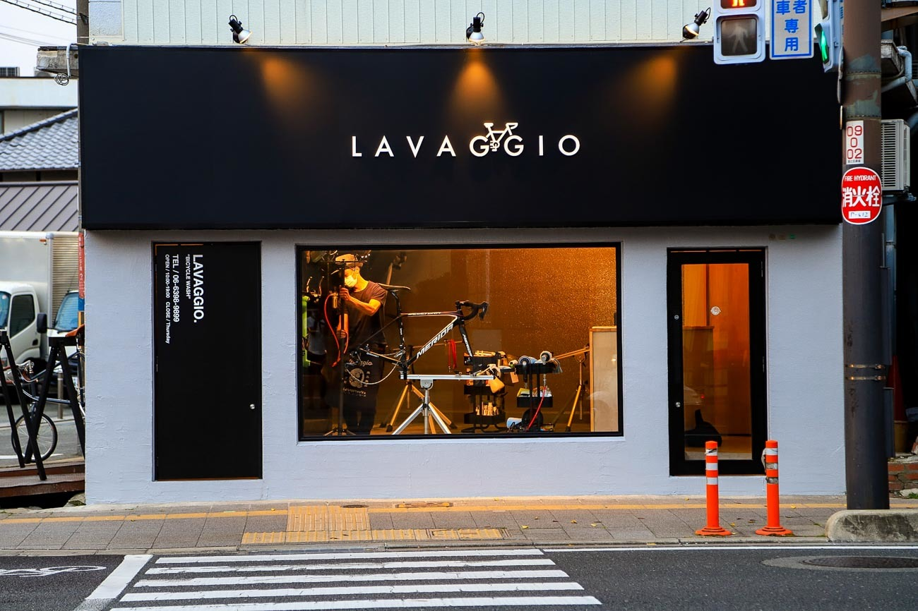 LAVAGGIO_A-48.jpg
