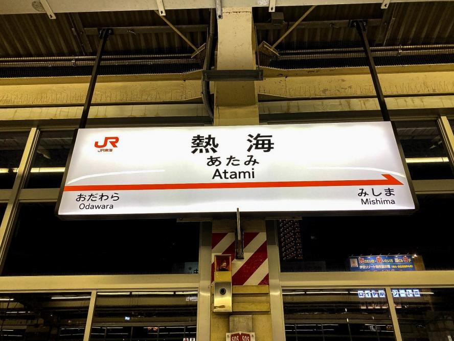 atami_iphone-19.jpg
