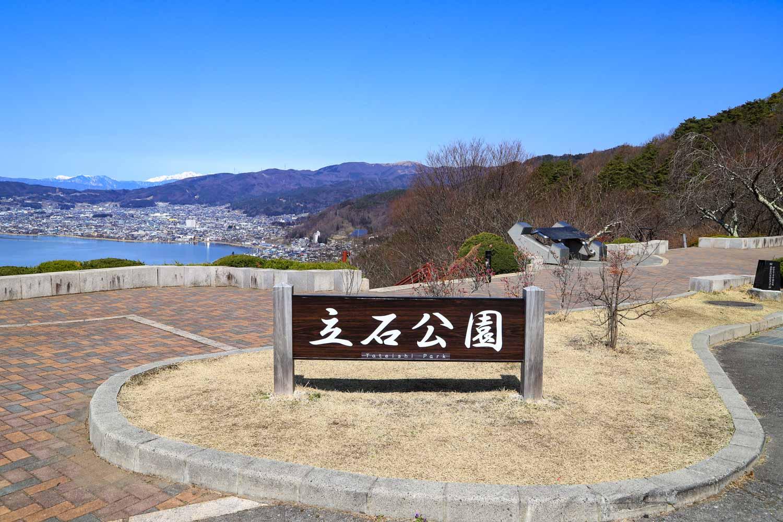 naganotour-11.jpg